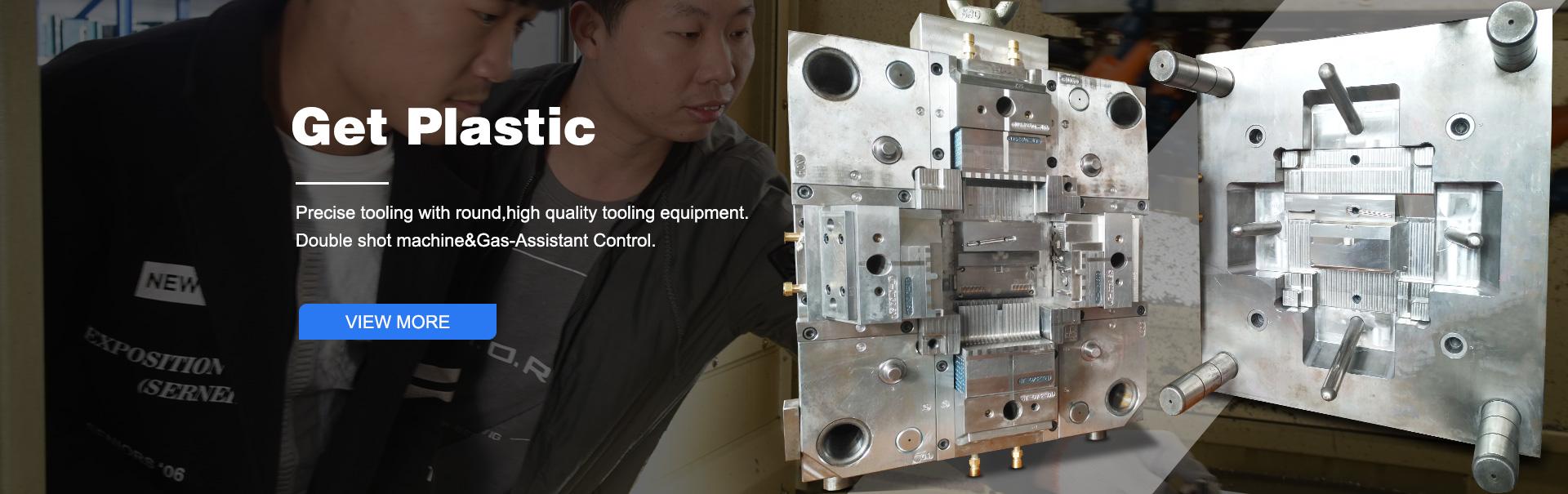 Suzhou Get Plastic