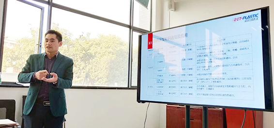 About Suzhou Get Plastic Technology Co., Ltd.