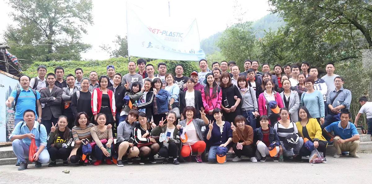 Team-Travelling-in-Anhui-in-2017Y.jpg