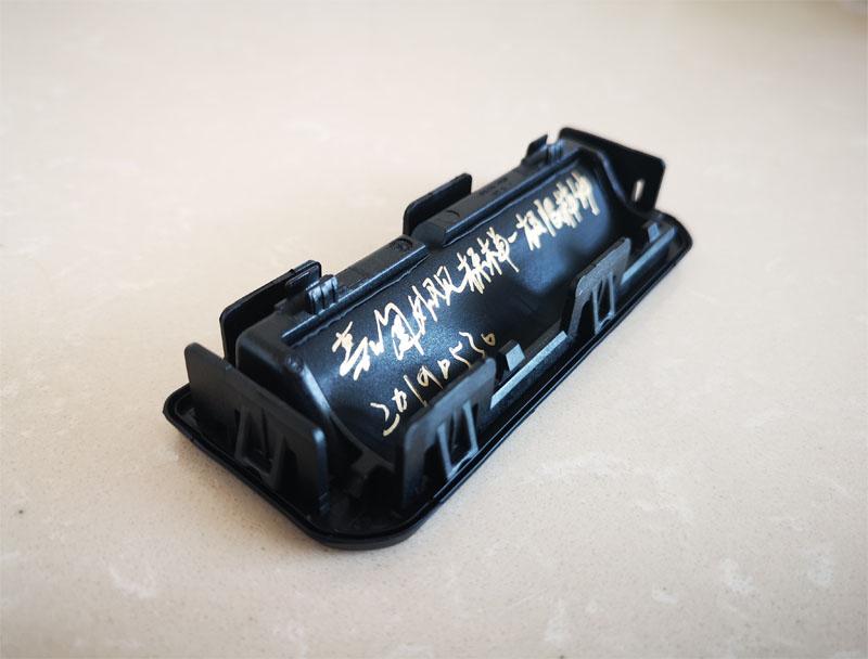 Double Shot Liftgate handle for Das Auto